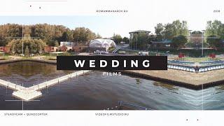 видео Фотограф в Дмитрове. Популярный и самый лучший свадебный фотограф в Дмитрове
