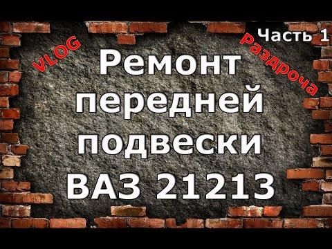 LADA Нива Цены на автомобили ВАЗ Тольятти, Помощь при