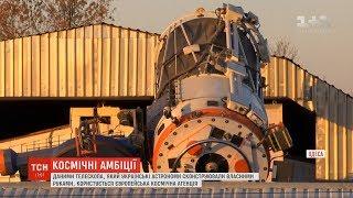 В Одесі астрономи власноруч сконструювали унікальний телескоп