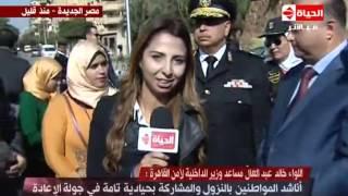 بالفيديو ..مدير أمن القاهرة للناخبين:'أدلوا بأصواتكم بحرية وبحيادية تامة'