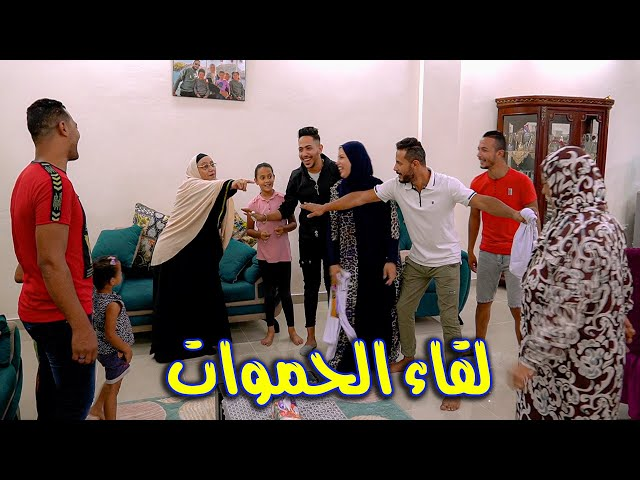 Youtube Trends in Saudi Arabia - watch and download the best videos from Youtube in Saudi Arabia.