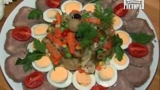 Новогодний салат из языка. Домашний ресторан.