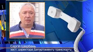 Новости Одессы 16.10.2019 / Видео