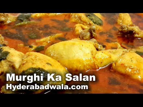 Chicken Curry Recipe Video – Murgi Ka Korma/Salan – Easy And Quick Hyderabadi Royal Recipe (English)