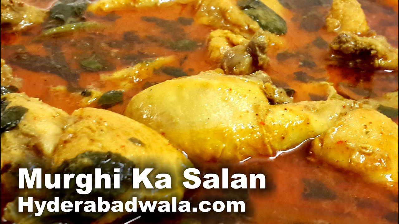 Chicken Curry Recipe Video – Murgi Ka Korma/Salan – Easy and Quick  Hyderabadi Royal Recipe (English)