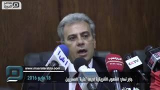 مصر العربية   جابر نصار: الشعوب الأفريقية لديها