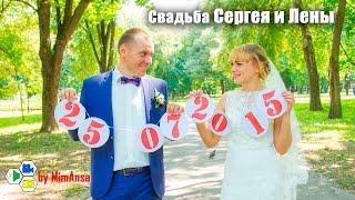 Свадьба ( фотоколлаж ) Wedding movie