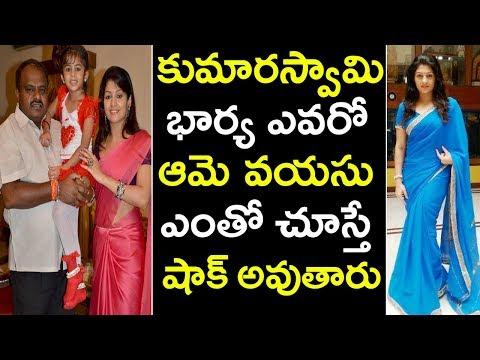 Meet Radhika, Beautiful Wife Of Karnataka CM Kumaraswamy | Tollywood Nagar