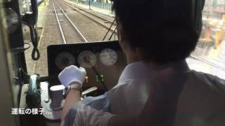 【車内紹介‼︎】南海2000系  運転の様子編