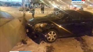 В Красноярске иномарка сбила двух подростков