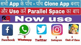 How to make many clone Apps on Android moblie phone, easy tips# RG Advise