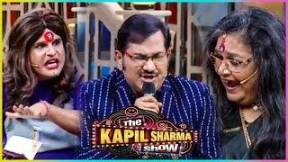 Krushna aka Sapna MASTI With Usha Uthup & Sudesh Bhosle | The Kapil Sharma Show