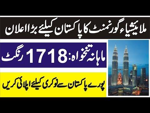 Malaysia Visa Job II Jobs In Malaysia For Pakistan