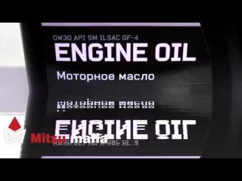 Оригинальное Масло ТОЙОТА