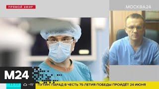 Много ли молодых пациентов на ИВЛ и ЭКМО - Москва 24