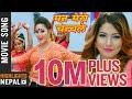 Mann Mero Chanchale - New Nepali Movie Timi Sanga Song Ft. Samragyee Rl Shah, Karishma Manandhar video