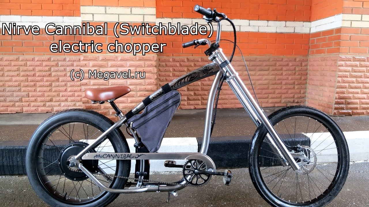 Nirve Cannibal Chopper Bike Best Seller Bicycle Review