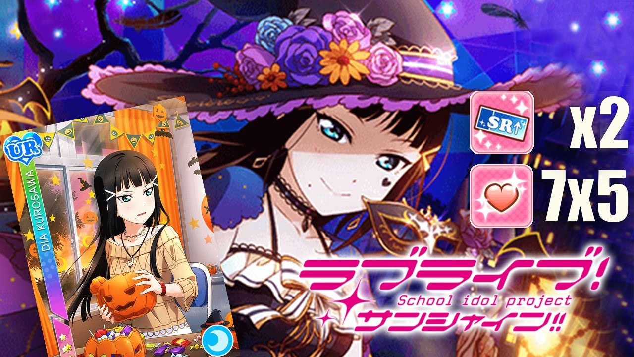 llsif jp aqours halloween dia ur scout solo yolo party iii idolizations youtube - Halloween Dia