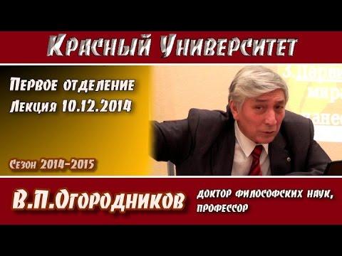 Фортек-Авто - Новости