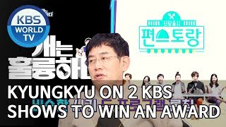 Kyungkyu on 2 shows to win an award [Happy Together/2019.11.14]
