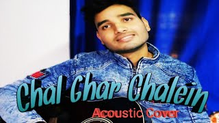 Malang: Chal Ghar Chalein |Arijit Singh|mithoon,,Cover Song