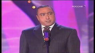 К.Аванесян. Лицо кавказской национальности