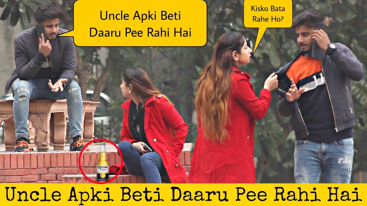Uncle Apki Beti Daaru Pee Rahi Hai | Prank in Pakistan @That Was Crazy