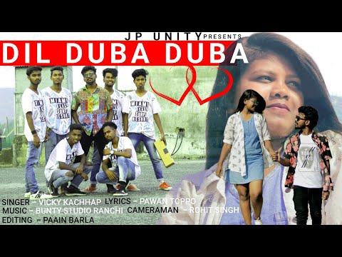 DIL DUBA DUBA || New Nagpuri Song || Singer - Vicky Kachhap || JP UNITY || ROURKELA