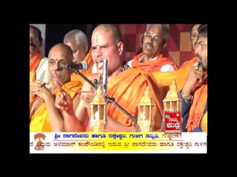 Mangalooru   Hindu Yuvasene's Programme  , Kavoor