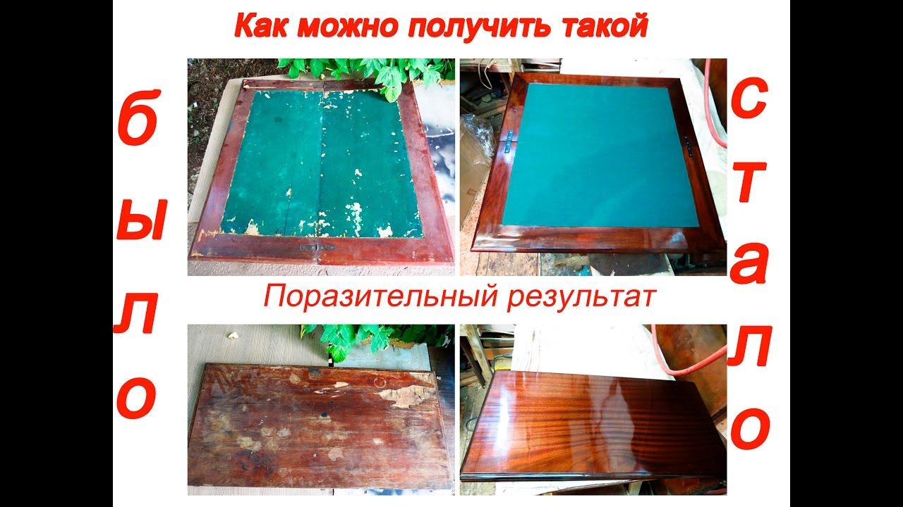 реставрация полированной мебелистаринная мебель до и после