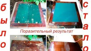 Реставрация полированной мебели.Старинная мебель до и после реставрации.