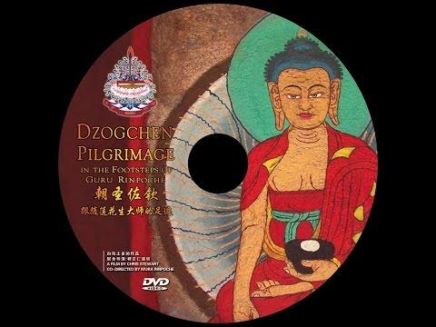 Dzogchen Pilgrimage 朝圣佐钦