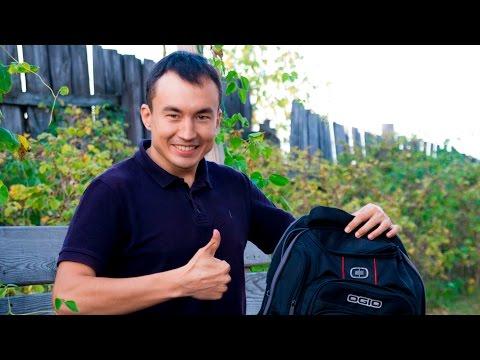 купить Рюкзак Для Путешествий 16 Л. С Поясным Ремнем