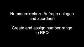 SAP MM - de Créer et d'attribuer le numéro de plage à RFQ