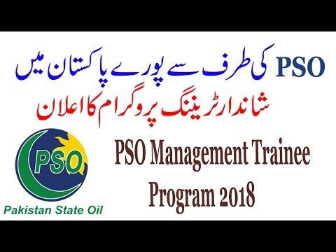 Pso Management Trainee Program 2018 Latest Advertisement Apply Online