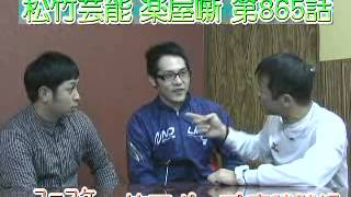 「芸人1年生」と「バックドロップ二郎・三郎」を結成 ユニット「トリオ...