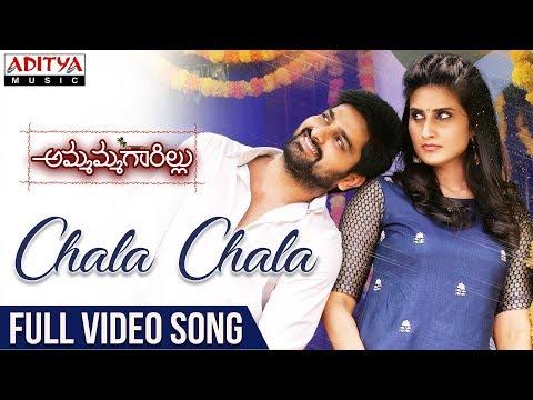 Chala Chala  Full Video Song | Ammammagarillu | NagaShaurya, Shamili |  Sundar Surya | Rajesh