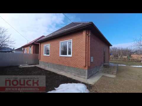 Продается новый дом Новокубанск