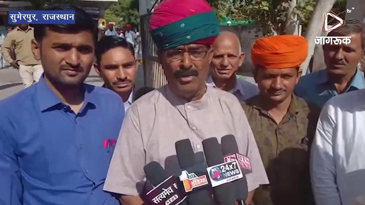 सुमेरपुर : दो और प्रत्यशीयो ने भरा नामांकन