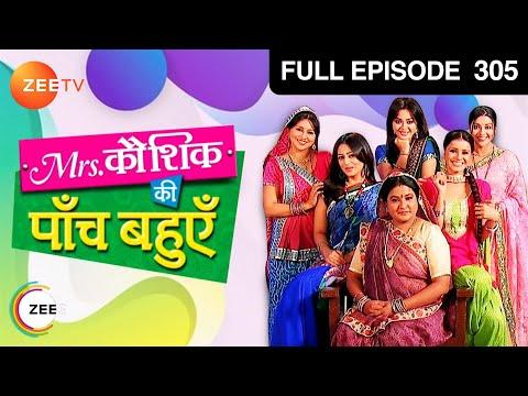 Mrs. Kaushik Ki Paanch Bahuein | Hindi TV Serial | Full Epi - 305 | Ragini, Vibha Chibber | Zee TV
