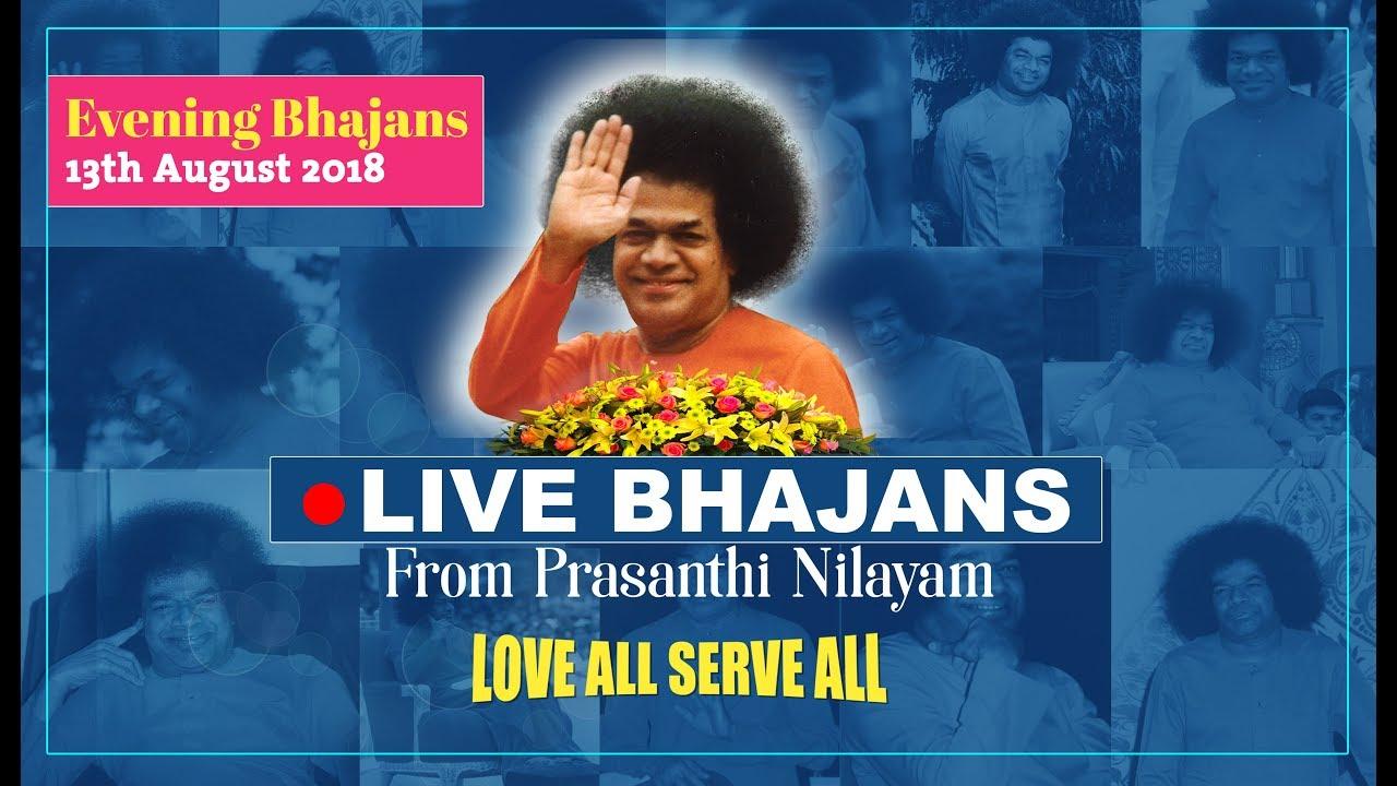Live Sai Bhajans (13 Aug 2018 - Evening) from Prasanthi Nilayam,  Puttaparthi -