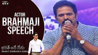 Actor Brahmaji Speech @ Bharat Bahiranga Sabha ...
