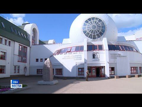 Эрнст Мулдашев прокомментировал обыски в Центре глазной хирургии в Уфе