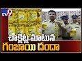 Ganja chocolates seized near Hyderabad, two held -TV9
