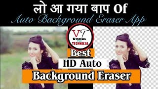 One touch click background erase and photo edit best apk