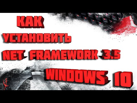net framework 3.5 sp1 full  for windows 8