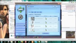 Видео Урок 1 *Как устанавливать в Sims 3 допы формата sims3pack?*