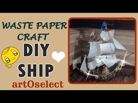 DIY waste paper made Ship | Home decor