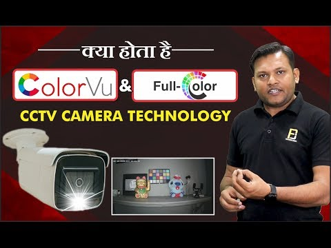Hikvision ColorVu Camera & Dahua Full Color Camera Technology   Night Vision   Bharat Jain