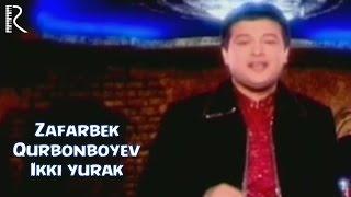 Зафарбек Курбонбоев - Икки юрак